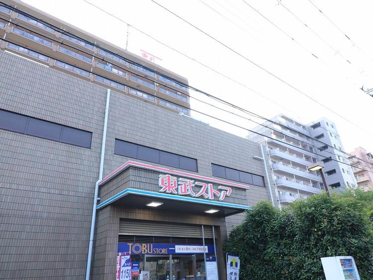 東武ストア 南葛西店:825m