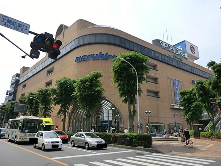 丸広百貨店上尾店 徒歩10分(約800m)