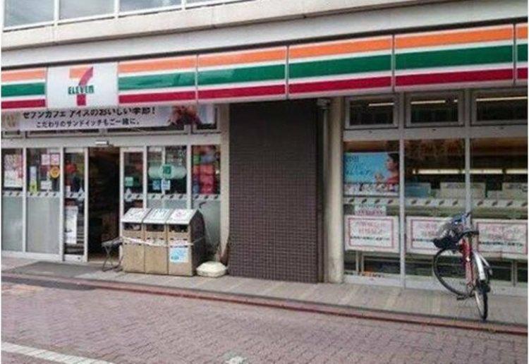 セブン-イレブン大田区美原通り店まで400m。いつでも、いつの時代も、あらゆるお客様にとって「便利な存在」であり続けたい。