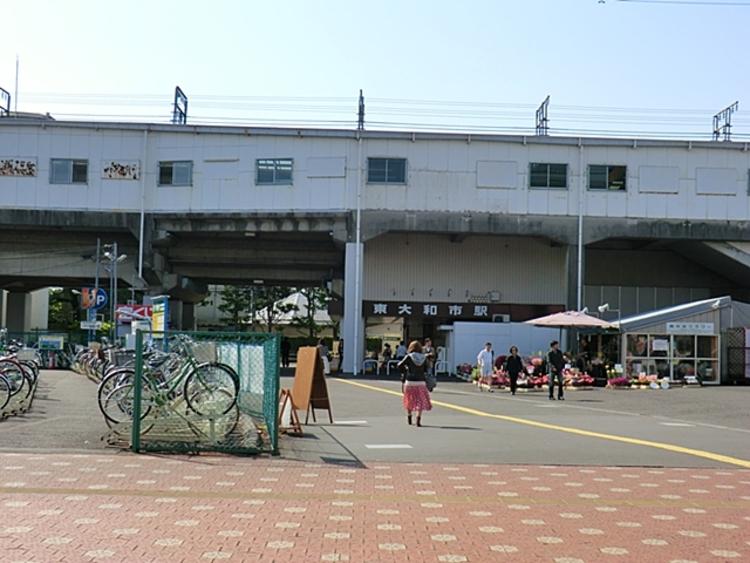東大和市駅