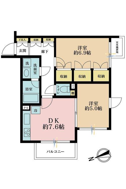 2DK、価格2980万円、専有面積49.45m2、バルコニー面積5.59m2