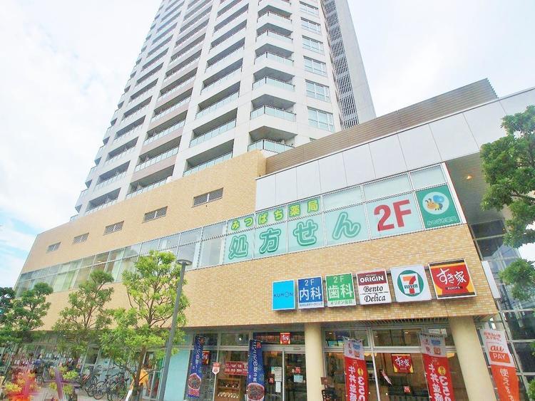 セブンイレブン 三河島駅前店 450m 6分