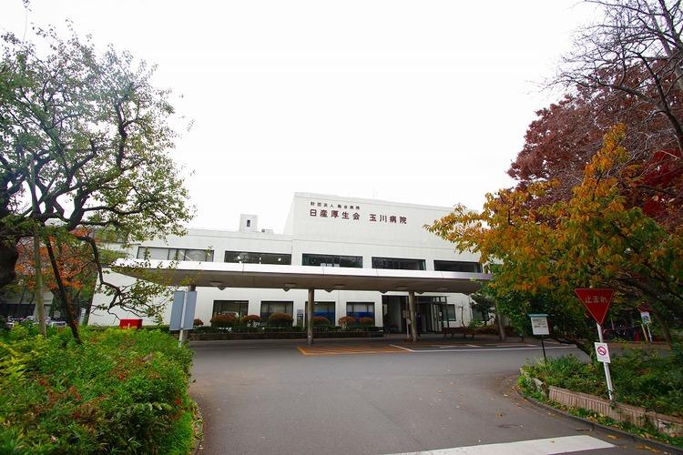 玉川病院 距離1100m