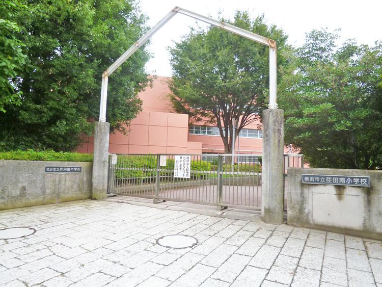 横浜市立荏田南小学校 距離450m