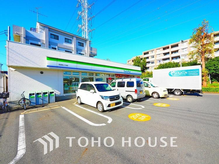 ファミリーマート 荏田南三丁目店 距離850m