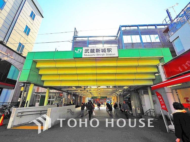 JR南武線「武蔵新城」駅 距離900m