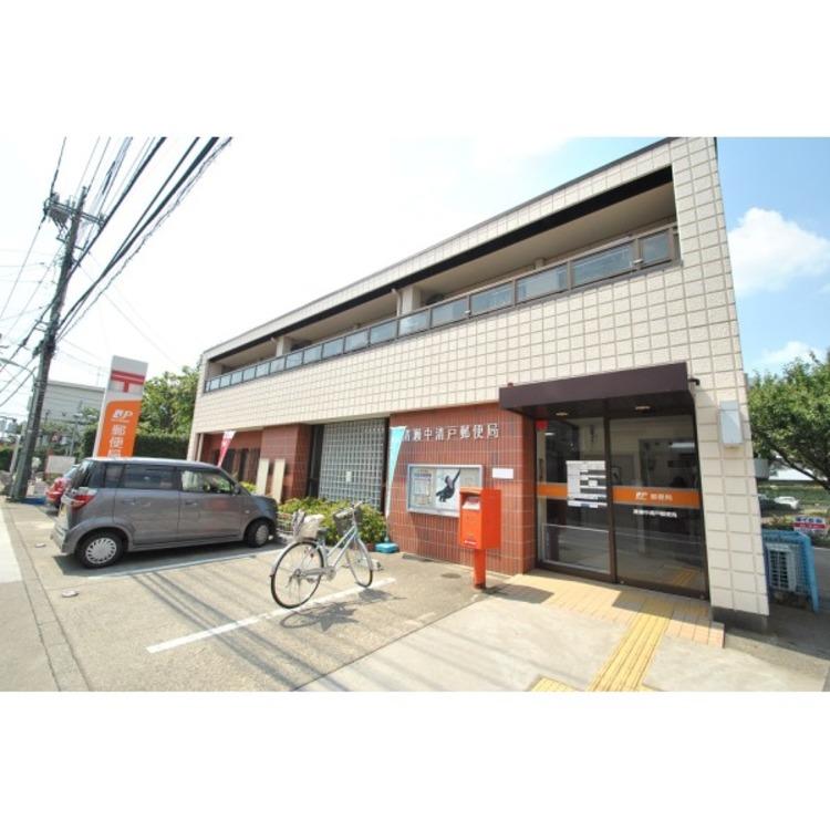 中清戸郵便局(約460m)