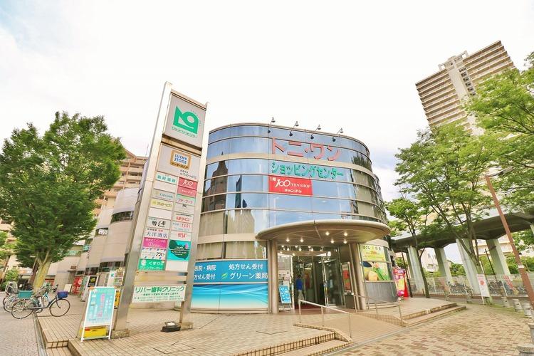 トニ・ワンショッピングセンター:26m
