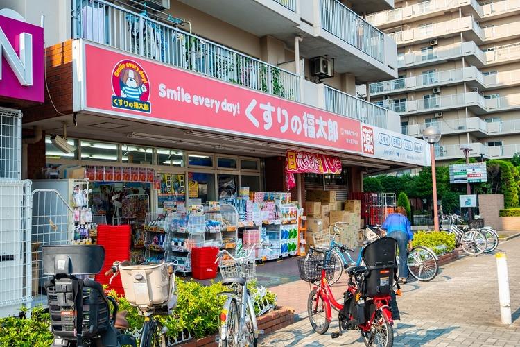 くすりの福太郎 東大島2号店:694m