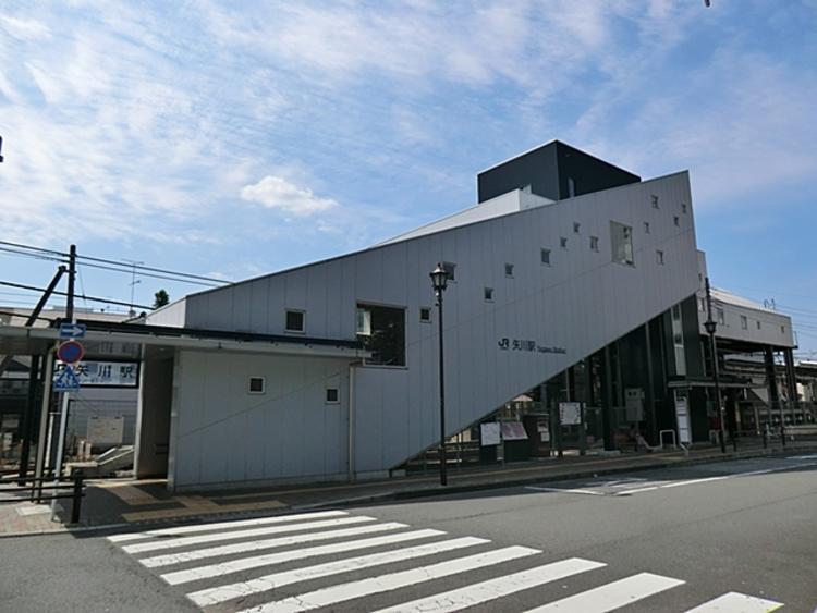 「矢川」駅
