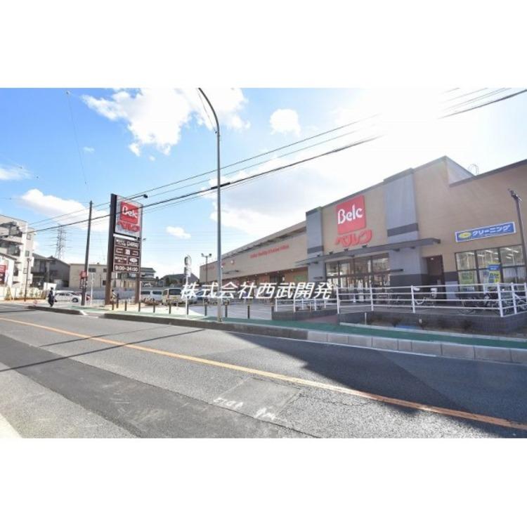 ベルク富士見関沢店(約500m)