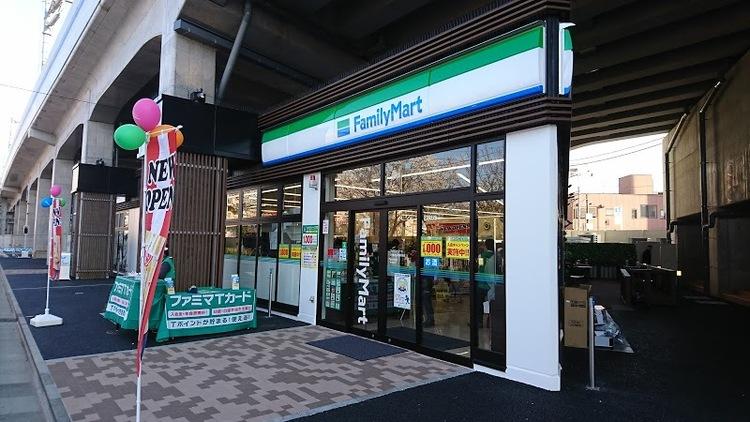 ファミリーマート石神井公園西店まで110m