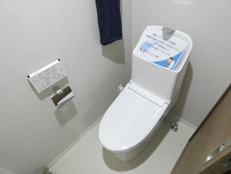 快適な温水洗浄便座付きのトイレです。