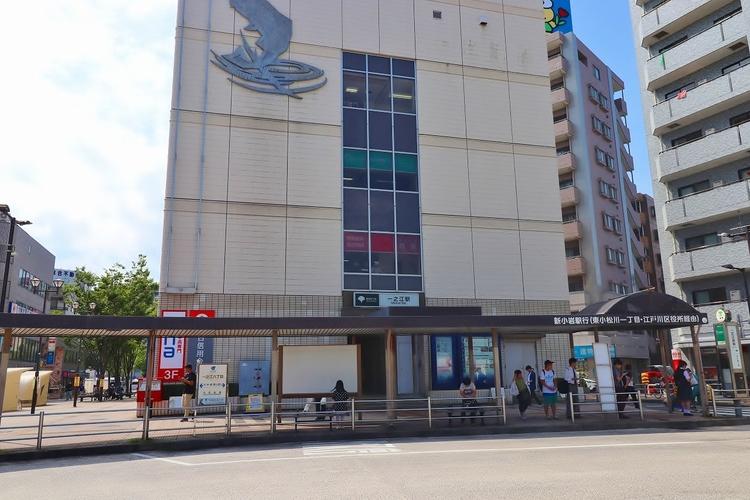 一之江駅 1063m
