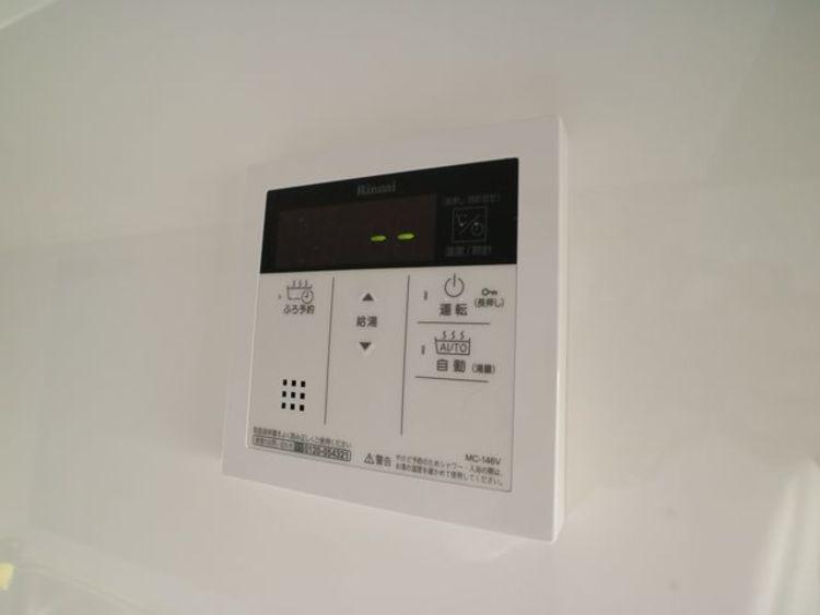 好みやシーンに合わせて湯張りができる給湯器を採用。