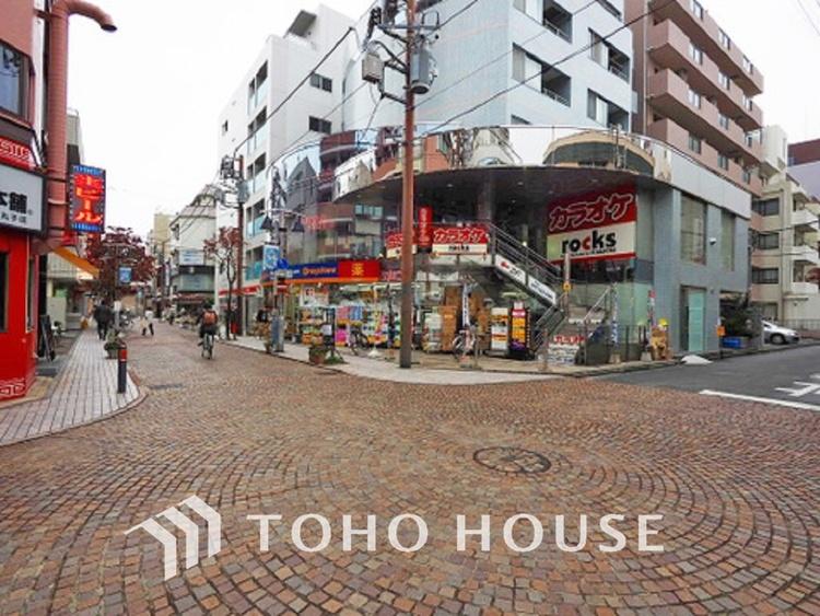 くすりセイジョー 新丸子店 距離750m
