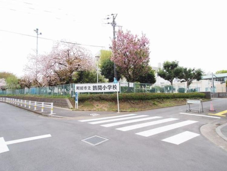 鶴間小学校まで約360m