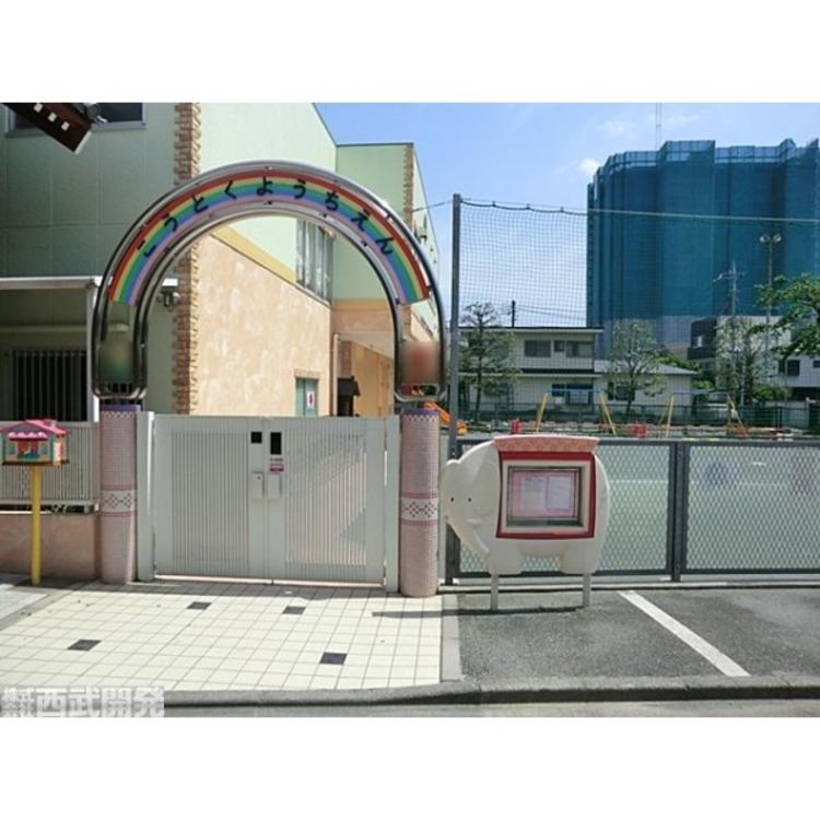 厚徳幼稚園(約720m)