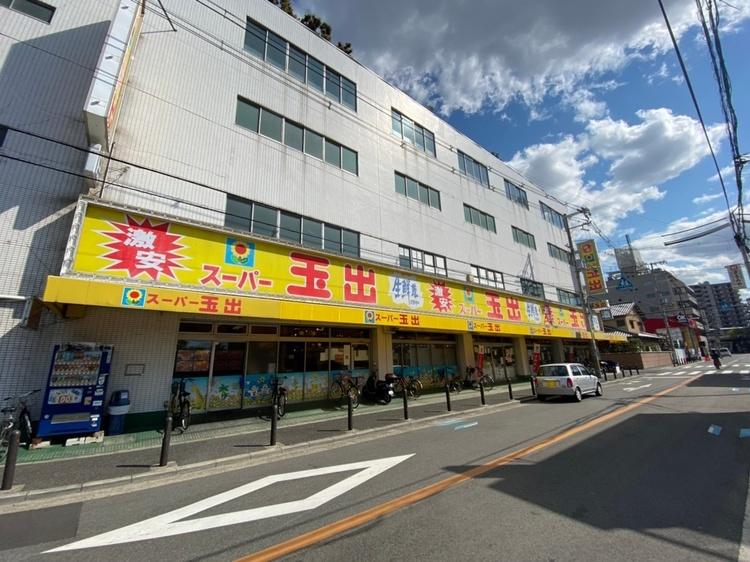 スーパー玉出 堺店 徒歩 約9分(約700m)