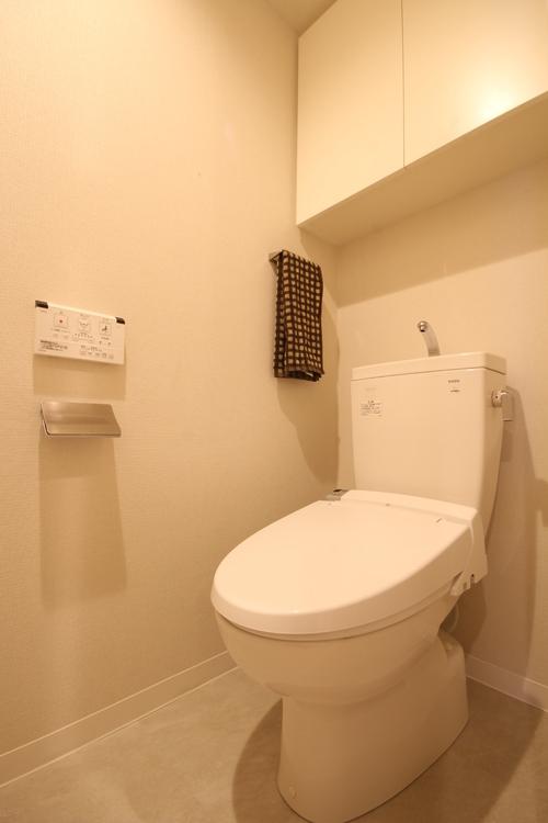 快適な使い心地のウォシュレット一体型のトイレです