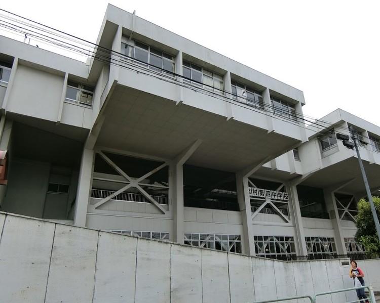 板橋区立志村第四中学校
