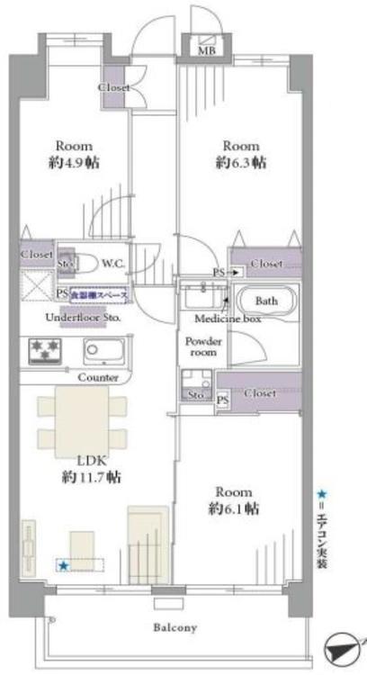 3LDK、専有面積61.56m2、バルコニー面積8.14m2【間取り】