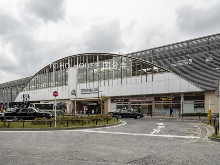 中央本線「武蔵小金井」駅まで400m
