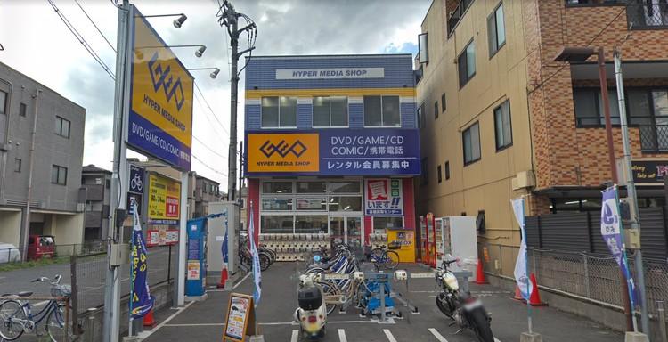 ゲオ板橋本町店