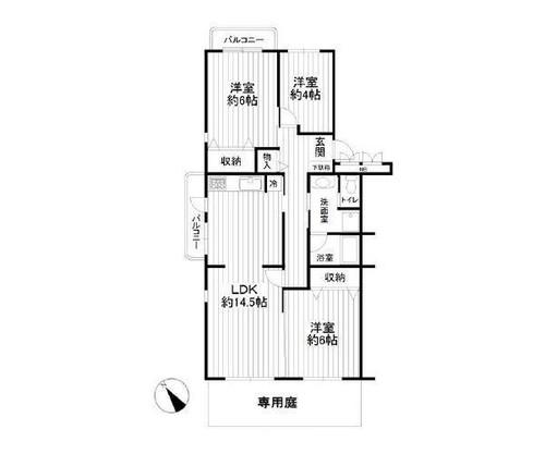 けやきが丘住宅1−3号棟の画像