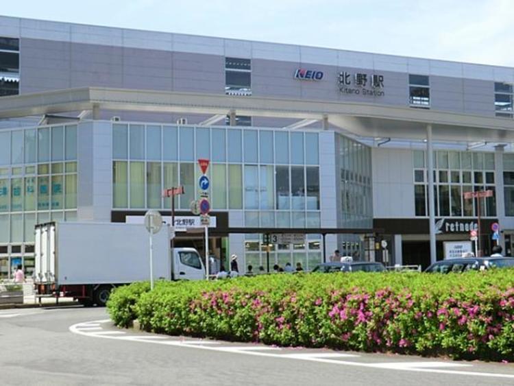 北野駅 360m