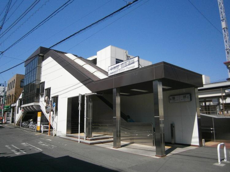 「中神」駅