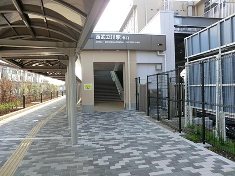 「西武立川」駅