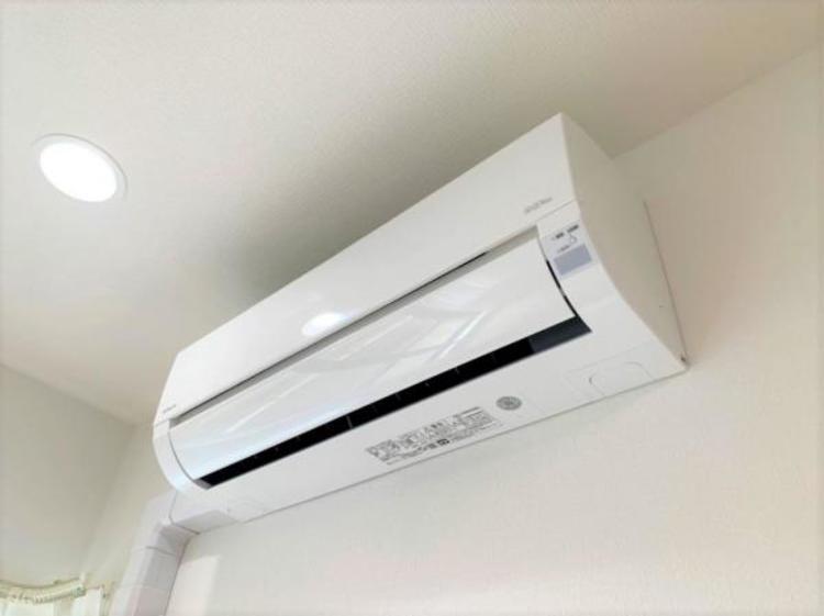 エアコンも設置しています。