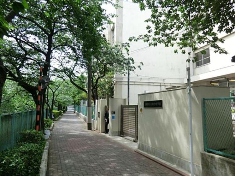 大田区立石川台中学校 120m