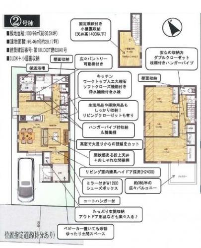 昭島市中神町の物件画像
