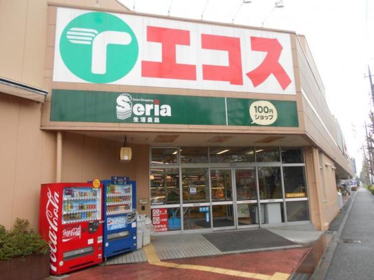 エコス昭島店 280m