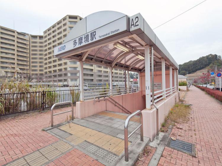 京王相模原線「多摩境」駅 距離約80m