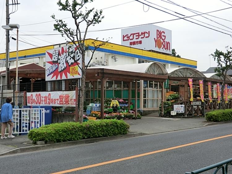 カインズ 町田多摩境店 距離約800m