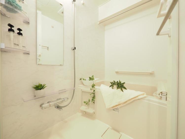 1日の疲れを自宅の広いお風呂で、ゆったりとリフレッシュしませんか?