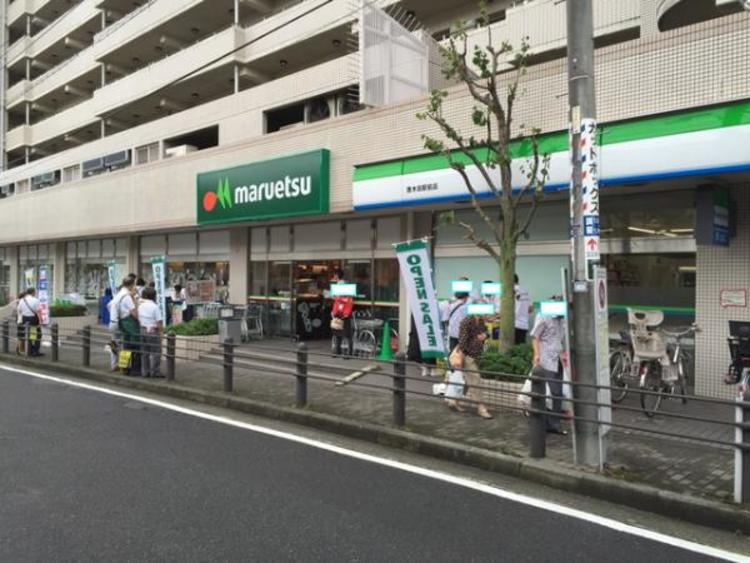 マルエツ 唐木田駅前店 1020m