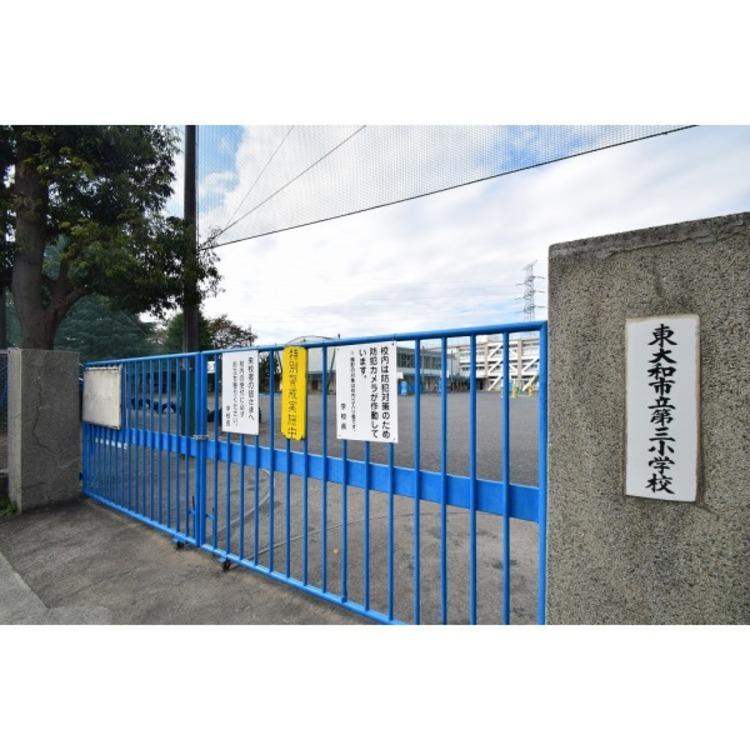 第三小学校(約200m)