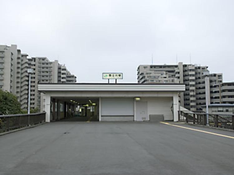 西立川駅 1640m