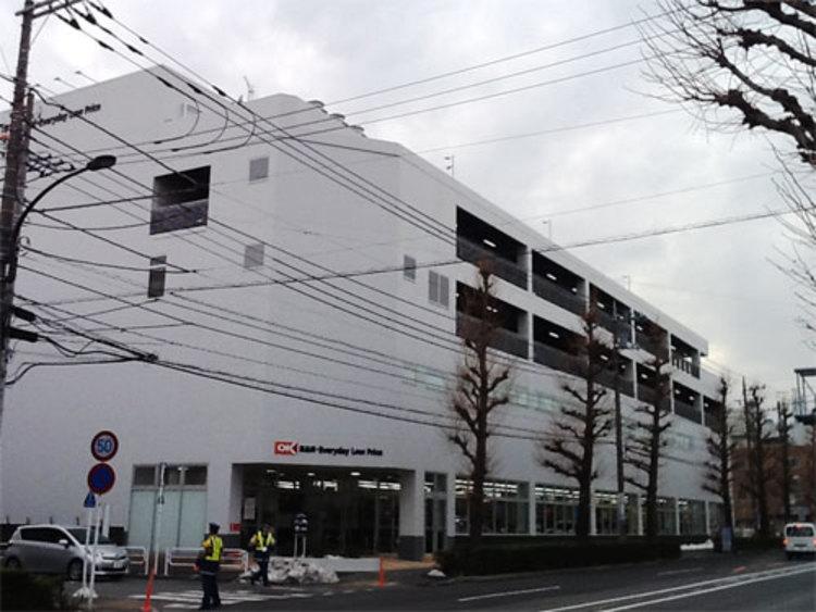 OK(オーケー) 立川富士見町店 1030m