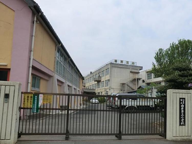 八王子市立由井第三小学校 1104m