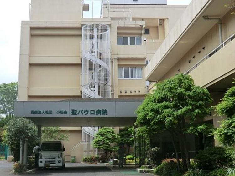 聖パウロ病院 438m