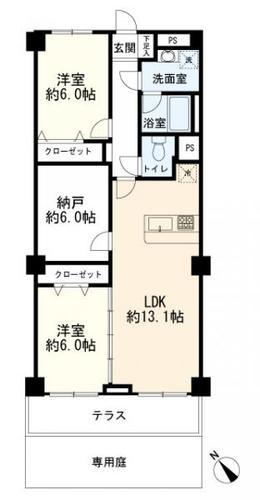 日商岩井武蔵小杉マンションの物件画像