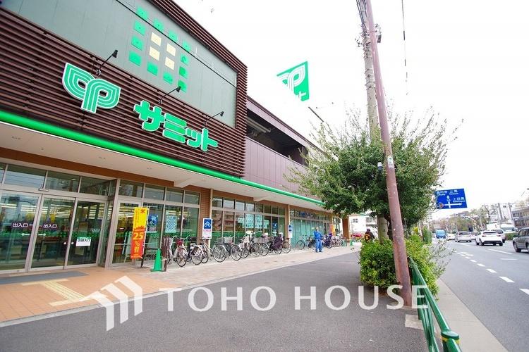 サミットストア 野沢龍雲寺店 距離800m