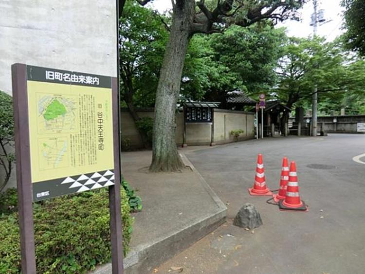 天王寺公園475m