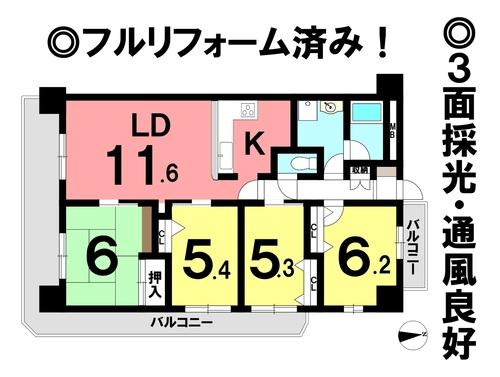 チサンマンション三郷弐番館の物件画像