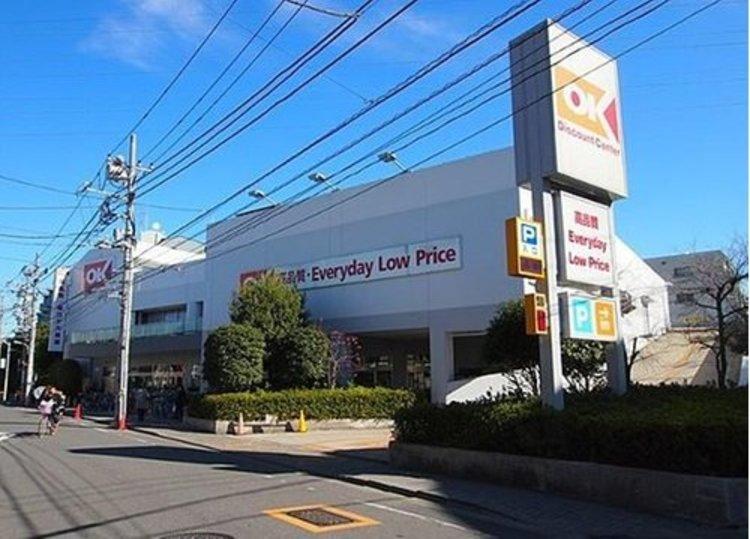 オーケー仲六郷店まで228m。『高品質・Everyday Low Price』 毎日が特売。生鮮食品から日用品までが驚きのディスカウント価格で購入できる嬉しいスーパーです。